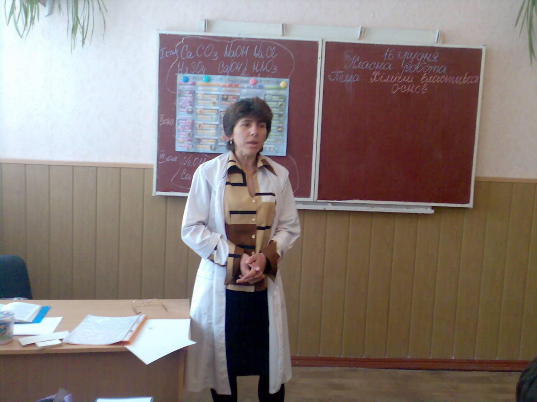 Учитель з учиницай 24 фотография