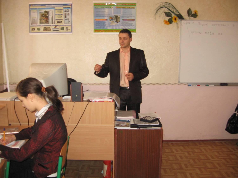 Учитель з учиницай 25 фотография